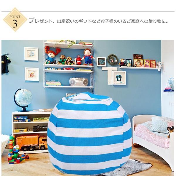 3点12%OFF対象 収納バッグ おもちゃ収納袋 便利グッズ 服 ふとん 衣類 寝具 収納グッズ 布団収納 衣類収納 収納袋 ふとん収納 布団収納袋|bonito|05