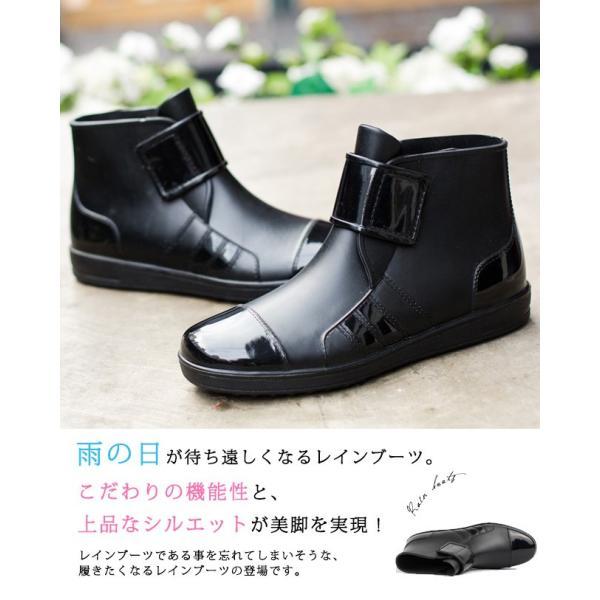 クーポン対象 レインシューズ レインブーツ メンズ 歩きやすい 防水 靴 紳士用 男性 ビジネスシューズ 梅雨対策|bonito|02