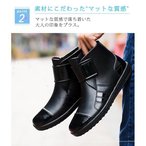 クーポン対象 レインシューズ レインブーツ メンズ 歩きやすい 防水 靴 紳士用 男性 ビジネスシューズ 梅雨対策|bonito|03