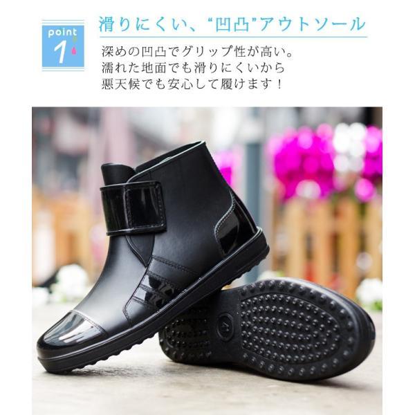 クーポン対象 レインシューズ レインブーツ メンズ 歩きやすい 防水 靴 紳士用 男性 ビジネスシューズ 梅雨対策|bonito|04