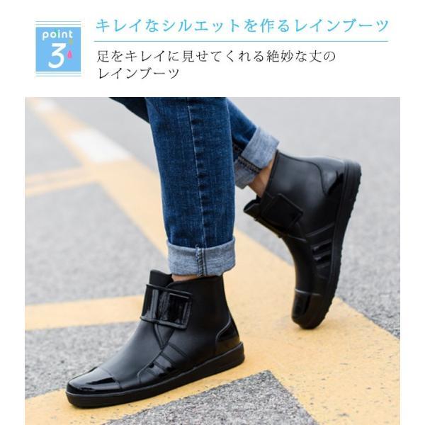 クーポン対象 レインシューズ レインブーツ メンズ 歩きやすい 防水 靴 紳士用 男性 ビジネスシューズ 梅雨対策|bonito|05