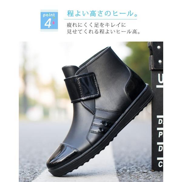 クーポン対象 レインシューズ レインブーツ メンズ 歩きやすい 防水 靴 紳士用 男性 ビジネスシューズ 梅雨対策|bonito|06