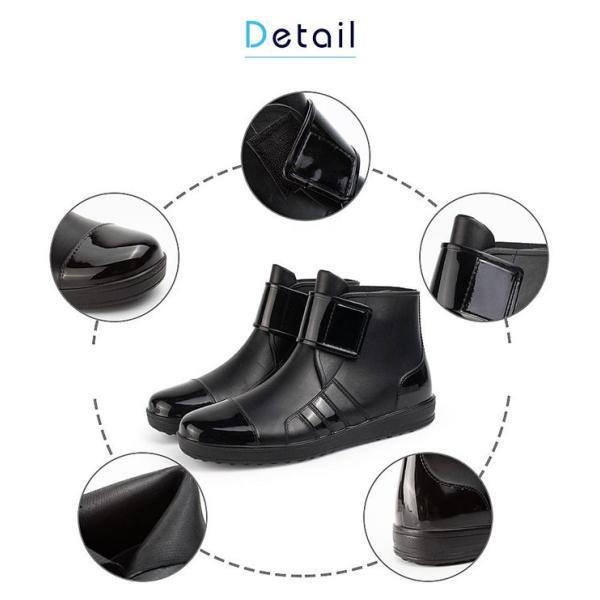 クーポン対象 レインシューズ レインブーツ メンズ 歩きやすい 防水 靴 紳士用 男性 ビジネスシューズ 梅雨対策|bonito|07