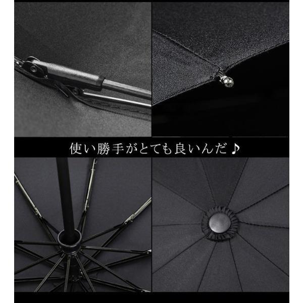 クーポン対象 好評 自動開閉 折りたたみ傘  10本骨 折り畳み傘 日傘 完全遮光 軽量 メンズ レディース 大きい 超軽量 ワンタッチ 丈|bonito|05