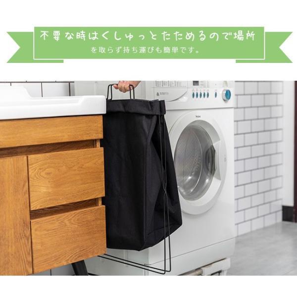 蔵出し限定特価 ランドリーバスケット おしゃれ スリム ランドリー収納 洗濯カゴ 洗濯物入れ 脱衣かご 収納ボックス 収納ケース カゴ 大容量 シンプル|bonito|04