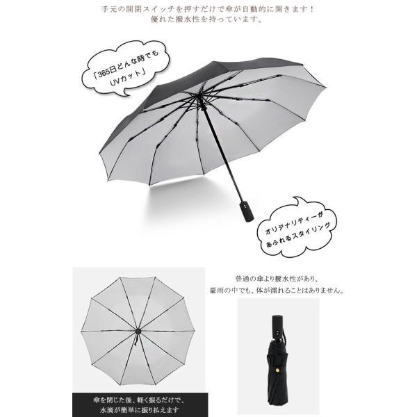 蔵出し限定特価 短納期 自動開閉 折りたたみ傘 メンズ 十本骨 折りたたみ傘 晴雨兼用 日傘 完全遮光 折りたたみ uvカット 遮光|bonito|03