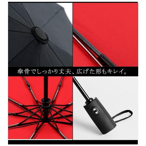 蔵出し限定特価 短納期 自動開閉 折りたたみ傘 メンズ 十本骨 折りたたみ傘 晴雨兼用 日傘 完全遮光 折りたたみ uvカット 遮光|bonito|05