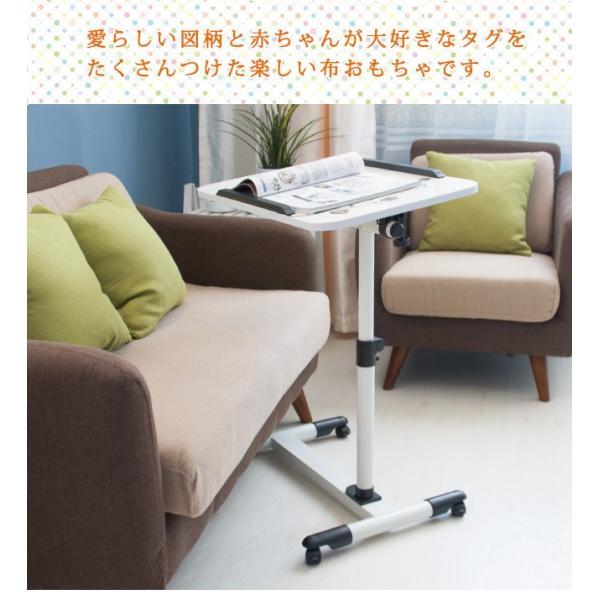 年末セール 折りたたみテーブル サイドテーブル 軽い 安い 小さい 高さ調整 角度調節 パソコン ベッド デスク 昇降 ホワイト|bonito|02