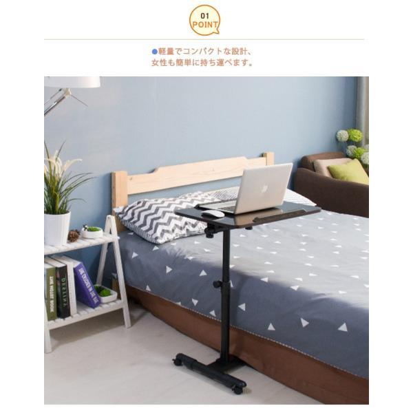 年末セール 折りたたみテーブル サイドテーブル 軽い 安い 小さい 高さ調整 角度調節 パソコン ベッド デスク 昇降 ホワイト|bonito|03