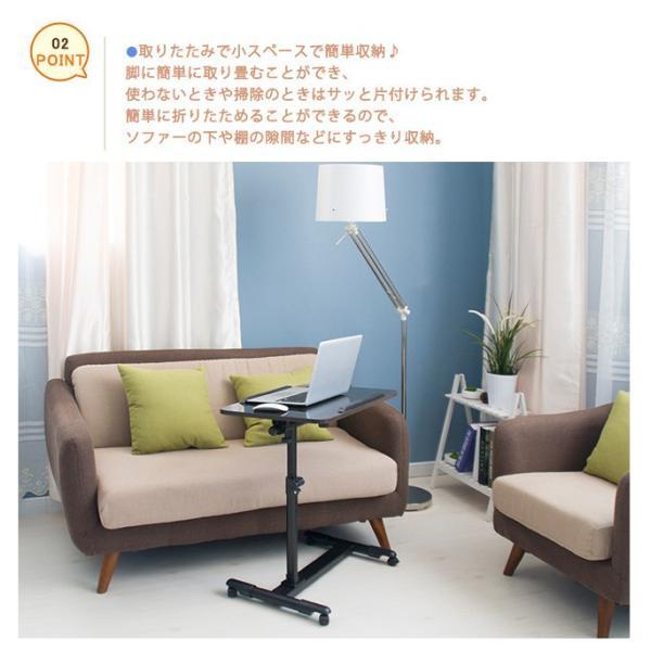 年末セール 折りたたみテーブル サイドテーブル 軽い 安い 小さい 高さ調整 角度調節 パソコン ベッド デスク 昇降 ホワイト|bonito|04