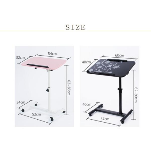 年末セール 折りたたみテーブル サイドテーブル 軽い 安い 小さい 高さ調整 角度調節 パソコン ベッド デスク 昇降 ホワイト|bonito|10