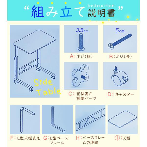 折りたたみテーブル サイドテーブル 軽い 安い 小さい 高さ調整 角度調節 パソコン ベッド デスク 昇降 ホワイト 作業台 介護用品 ミニ コンビニエンステーブル|bonito|11