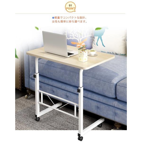 折りたたみテーブル サイドテーブル 軽い 安い 小さい 高さ調整 角度調節 パソコン ベッド デスク 昇降 ホワイト 作業台 介護用品 ミニ コンビニエンステーブル|bonito|03