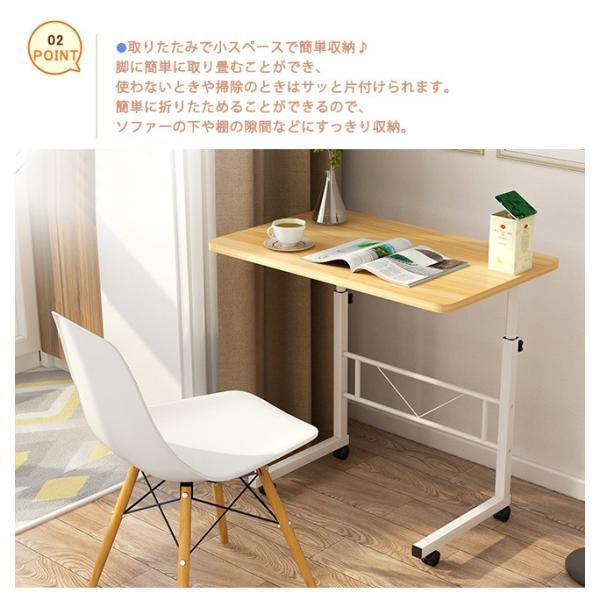 折りたたみテーブル サイドテーブル 軽い 安い 小さい 高さ調整 角度調節 パソコン ベッド デスク 昇降 ホワイト 作業台 介護用品 ミニ コンビニエンステーブル|bonito|04