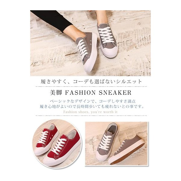 母の日 スニーカー レディース ローカット シンプル メンズ 白 韓国ファッション カップルスニーカー カジュアル シューズ ランニング