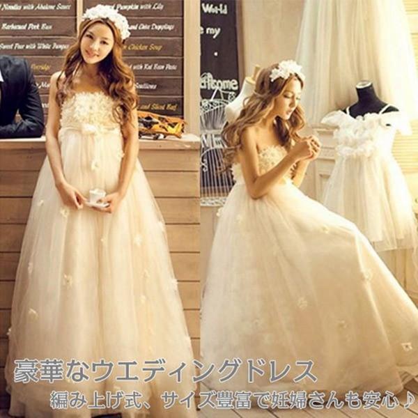 ウェディングドレス 二次会 ウエディングドレス ロング 二次会ドレス パーティードレス ロングドレス 花嫁ドレス イブニングドレス 大きいサイズ 結婚式|bonjia