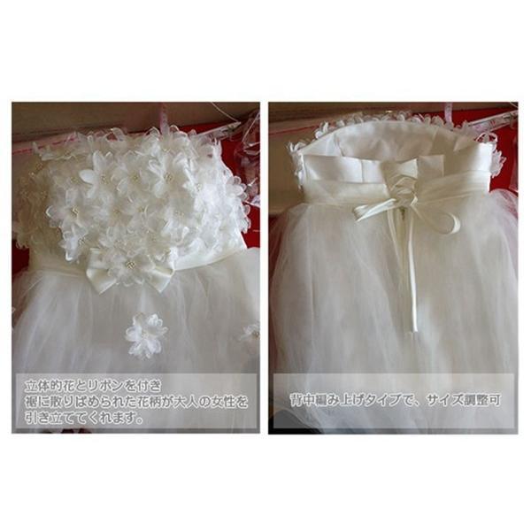 ウェディングドレス 二次会 ウエディングドレス ロング 二次会ドレス パーティードレス ロングドレス 花嫁ドレス イブニングドレス 大きいサイズ 結婚式|bonjia|04