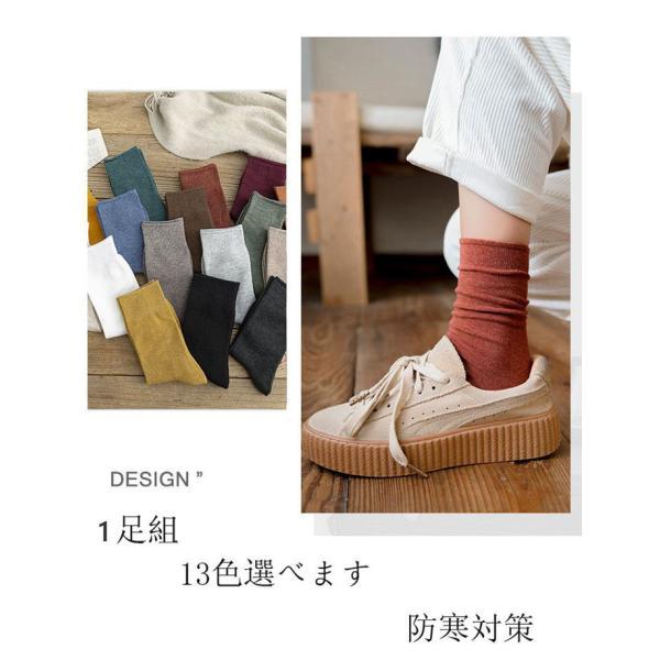 短納期靴下レディース冷え取り靴下くつしたソックスレディース女性メンズソックス綿