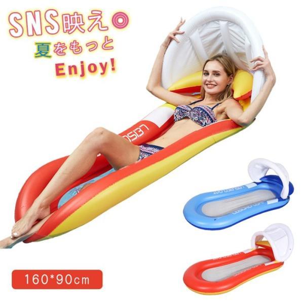 浮き輪 大人 巨大フロート  アクアラウンジ 浮輪 折り畳み プール うきわ ベッド フロートボート メッシュ ビーチ エアマット ソファ フローティング