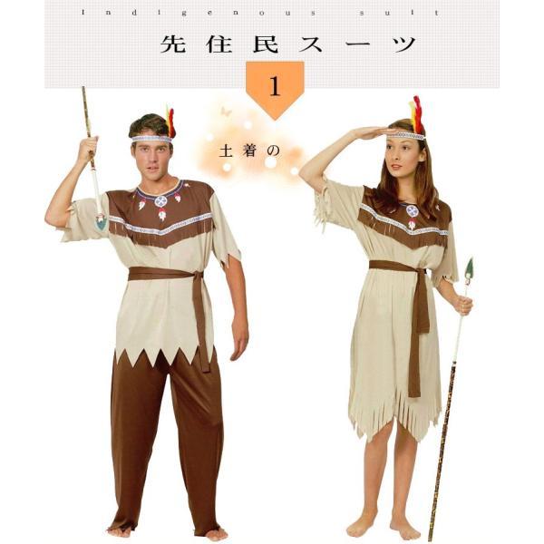 【即納・送料無料】ハロウィン衣装 土著 カップル  コスチューム COS コスプレ  インディアン風 レディース メンズ|bonjia