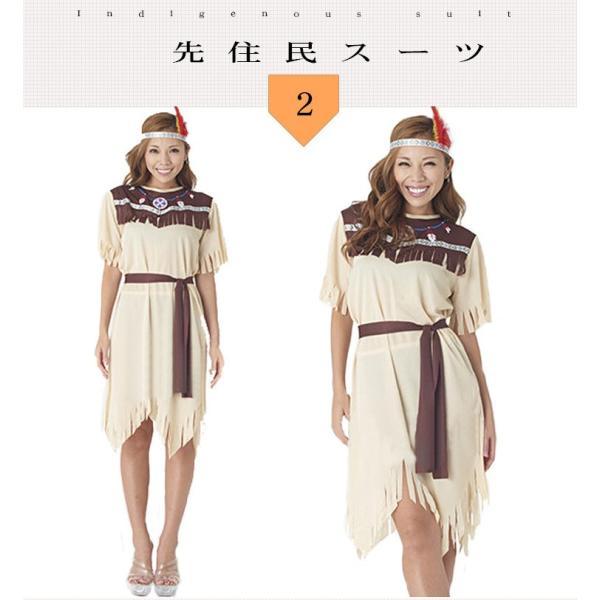 【即納・送料無料】ハロウィン衣装 土著 カップル  コスチューム COS コスプレ  インディアン風 レディース メンズ|bonjia|02
