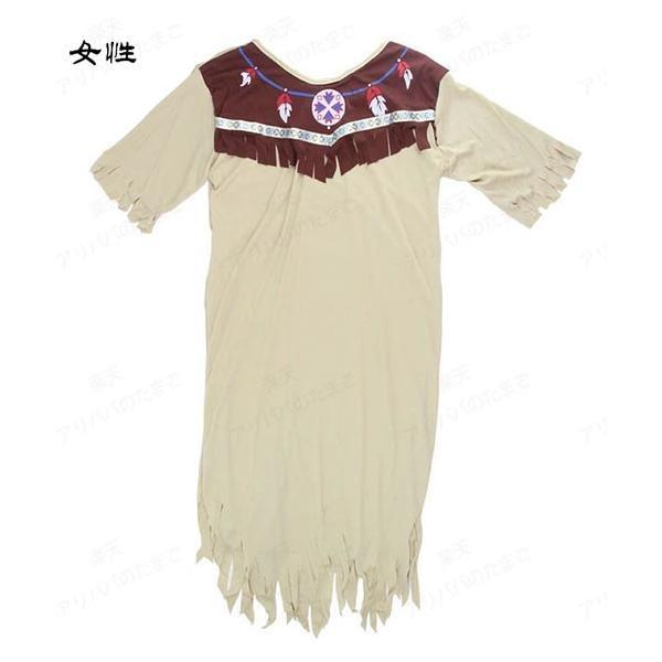 【即納・送料無料】ハロウィン衣装 土著 カップル  コスチューム COS コスプレ  インディアン風 レディース メンズ|bonjia|05