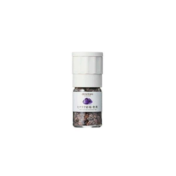 AMRITARA ヒマラヤ岩塩食用 ミルタイプ