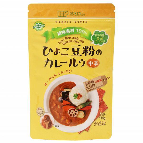【ルウ】創健社 ひよこ豆粉のカレールウ