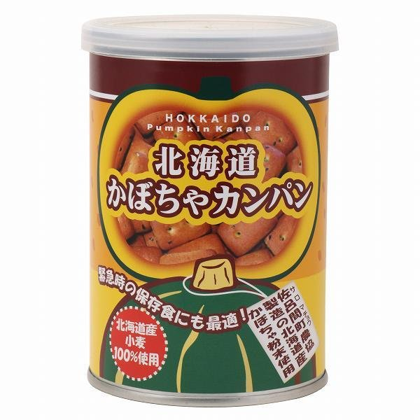 かぼちゃカンパン 缶入り