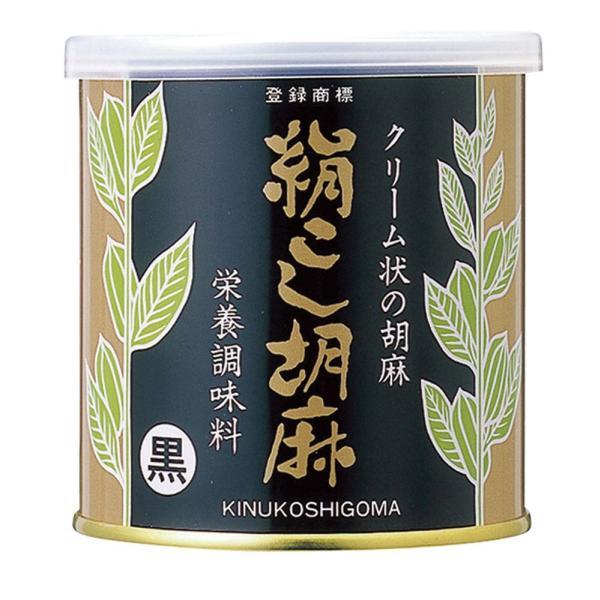 絹ごし胡麻(黒)