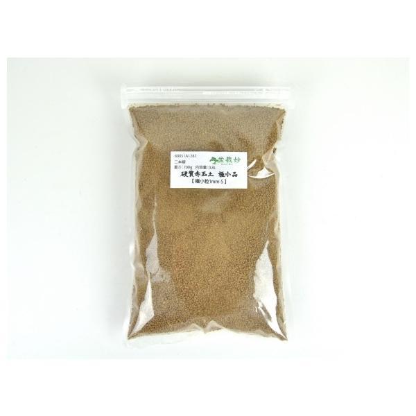 硬質赤玉土 極小品【 極小粒1mm-S 】 二本線 重さ:700g 内容量:0.8L 用土 道具 配合 植え替え 専用 本格bonsaiボンサイ