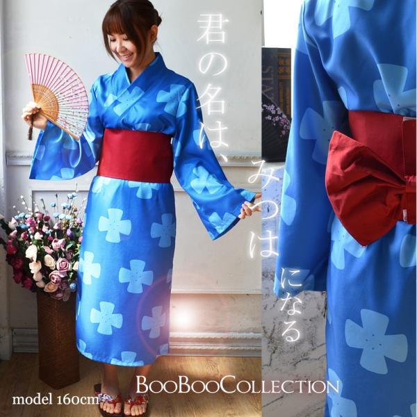 BOOBOO COLLECTION