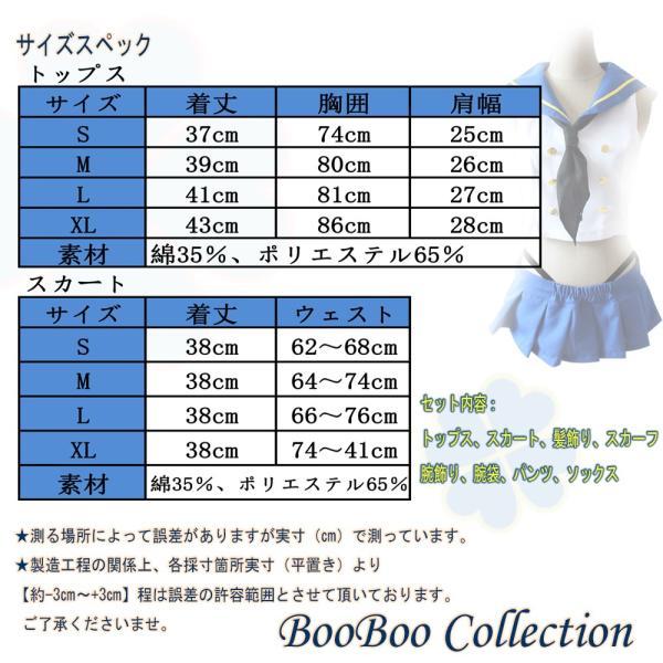 艦隊これくしょん -艦これ-島風 セーラー服 学生服 衣装 コスプレ 仮装 制服|boo-colle|12
