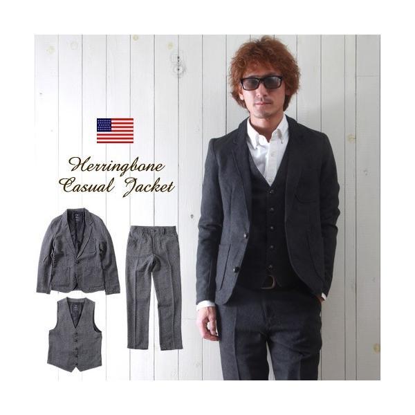 ジャケット ヘリンボーンツイード テーラードジャケット 【3ピース用】 メンズ アメカジ 送料無料|boogiestyle