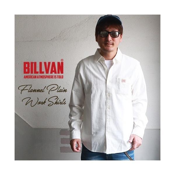 ネルシャツ BILLVAN レギュラー フランネル 無地シャツ ビルバン アメカジ メンズ|boogiestyle