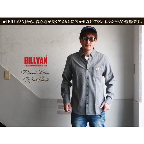 ネルシャツ BILLVAN レギュラー フランネル 無地シャツ ビルバン アメカジ メンズ|boogiestyle|02