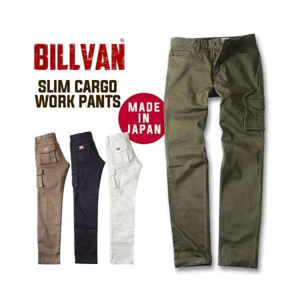 BILLVAN 日本製 高密度サテン スリム・カーゴパンツ ストレッチ JPN012 メンズ アメカジ 送料無料|boogiestyle