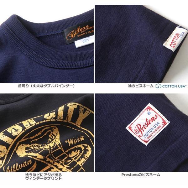 Tシャツ BILLVANアメリカンスタンダード DETROIT プリントTシャツ 28134 メンズ アメカジ boogiestyle 06