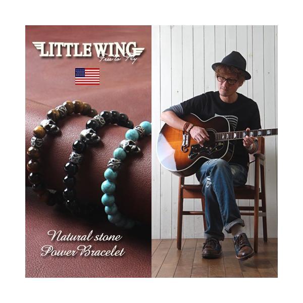 LITTLE WING スカルチャーム×天然石ブレス LW009 パワーストーン アメカジ メンズ アメカジ|boogiestyle