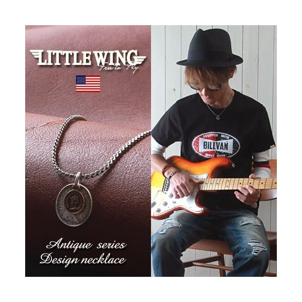 LITTLE WING コインチャーム・コンビカラー アンティークネックレス LW068 メンズ アメカジ|boogiestyle