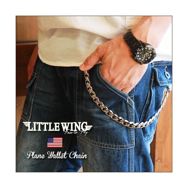 普通郵便送料無料 ウォレットチェーン LITTLE WING プレーン ウォレットチェーン LWD356 メンズ アメカジ|boogiestyle