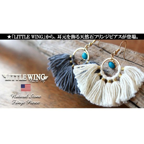 ピアス LITTLE WING エスニックフリンジ ピアス LW321 boogiestyle 02