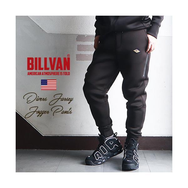 BILLVAN ダイバージャージ風 ジョガーパンツ ビルバン アメカジ メンズ|boogiestyle