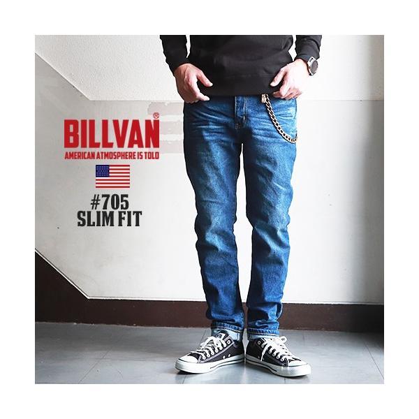 BILLVAN #705 スリムフィット ヴィンテージ加工 デニムパンツDK/INDIGO ビルバン ジーンズ メンズ アメカジ|boogiestyle