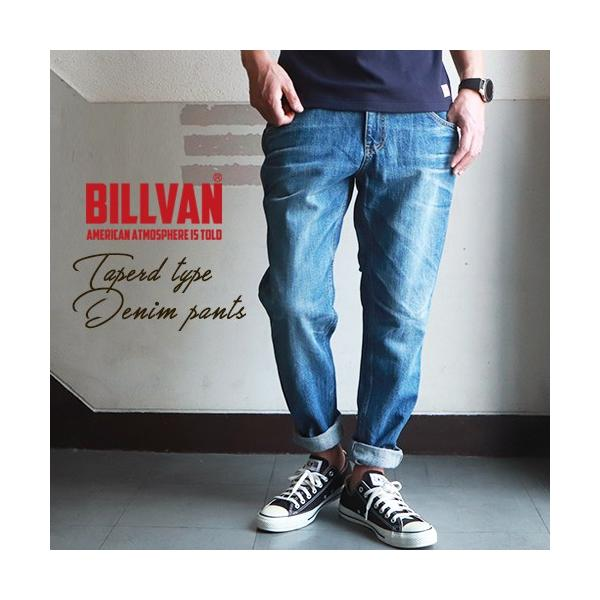 デニム BILLVAN 908 テーパード スタイル デニムパンツ ビルバン ジーンズ メンズ アメカジ 送料無料|boogiestyle