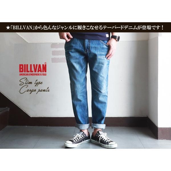 デニム BILLVAN 908 テーパード スタイル デニムパンツ ビルバン ジーンズ メンズ アメカジ 送料無料|boogiestyle|02
