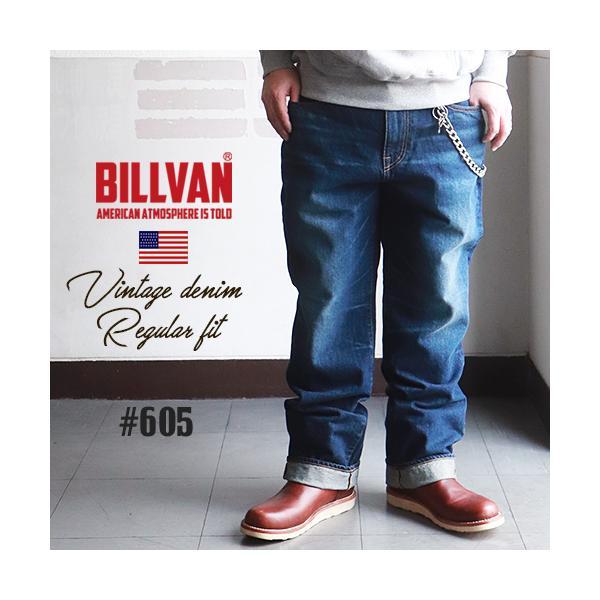 デニム BILLVAN #605 ルーズフィット ヴィンテージ加工 デニムパンツDK/INDIGO ビルバン ジーンズ デニム メンズ アメカジ 送料無料|boogiestyle