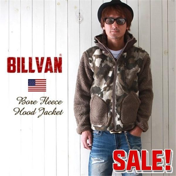 BILLVAN オールド・フリースボア カモ柄 パーカージャケット 023C メンズ アメカジ|boogiestyle