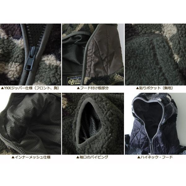 BILLVAN オールド・フリースボア カモ柄 パーカージャケット 023C メンズ アメカジ|boogiestyle|06