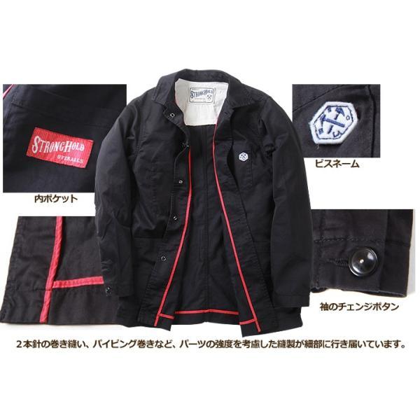 ジャケット STRONG HOLD 高密度 三子サテン生地 レイルロードジャケット ストロングホールド ワークジャケット|boogiestyle|05